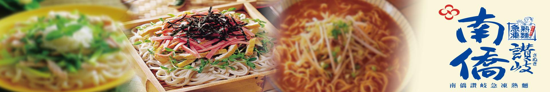 noodle-main00.jpg